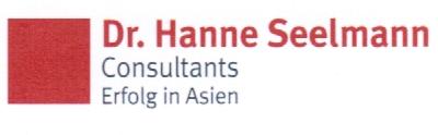 Gudrun Höhne Kooperation mit Hanne Seelmann Consultants