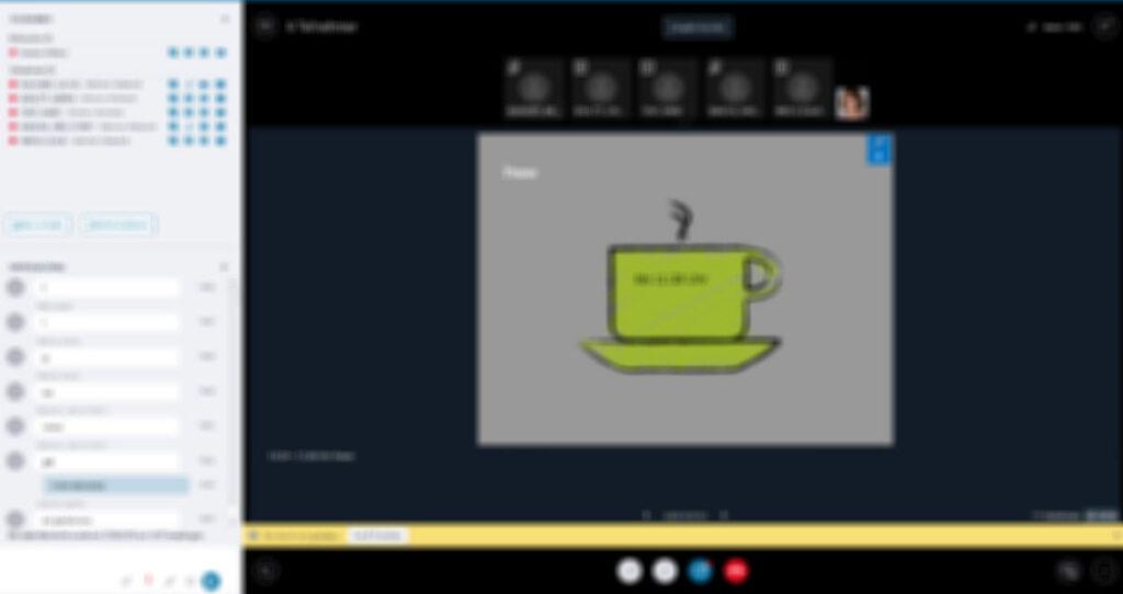 Live-online Schulungen
